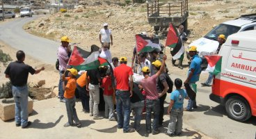 2011-06-10 Fatah members organize demo in At-Tuwani