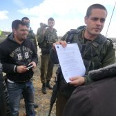 "The Israeli Army declared the area as ""closed military zone"""